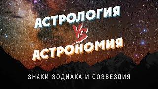 видео Луна в астрономии и астрологии
