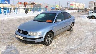 видео Volkswagen Passat B5 | Не заводится – полезные советы | Фольксваген Пассат