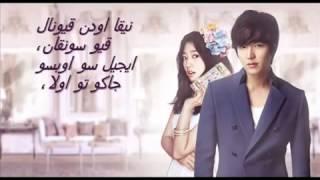 اغنيه مسلسل الورثه نطق كلمات Love is the moment