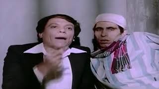 فلم المتسول  / اسمك ايه , صرمة هههه