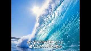 『僕らの時間軸(真夏の章)』 UNIT Anchor (Vo.Rossy)