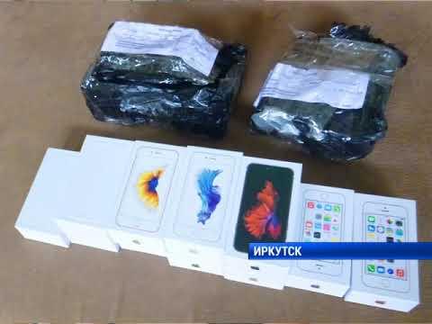 Незаконные айфоны в Иркутске (комментарий)