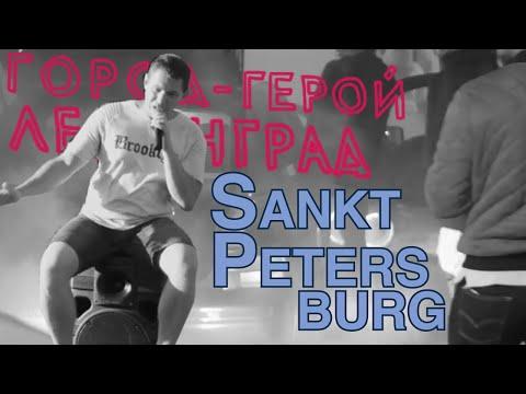 Sankt Petersburg w 4K - film poetycki   Zapowiedź wyprawy 2019   Marian na Świecie