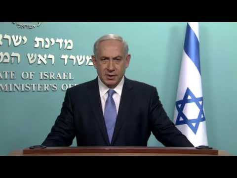 Netanyahu: The Islamic Movement seeks to replace Israel with a caliphate‏