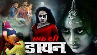 एक थी डायन   South Indian Hindi Dubbed Full Horror Movie   Hindi Dubbed Movies