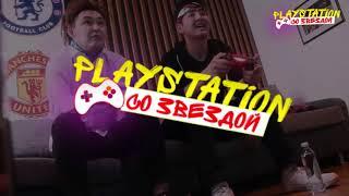 Кайрат Кыргыз играет ПЛЕЙСТЕЙШН!!!! KYRGYZ FREESTYLE