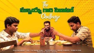 The Subbayya Gari Hotel Challenge | Chai Bisket Food