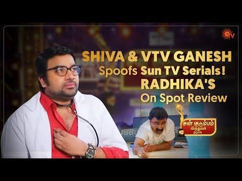 Siva Spoofs Sun TV Serials! Radhika's On Spot Review   Sun Kudumbam Virudhugal 2019   Sun TV