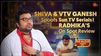 Shiva Spoofs Sun TV Serials! Radhika's On Spot Review | Sun Kudumbam Virudhugal 2019 | Sun TV