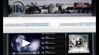 Смотреть видео Интернет портал Тернополя