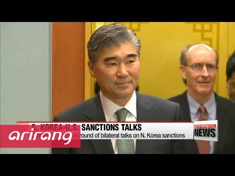 S. Korea, U.S. to hold first high-level talks on N. Korea sanctions