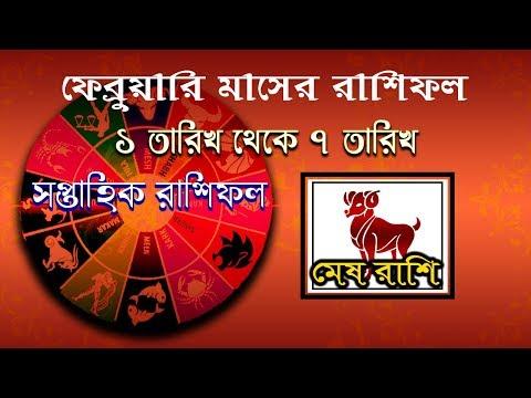 bengali matchmaking