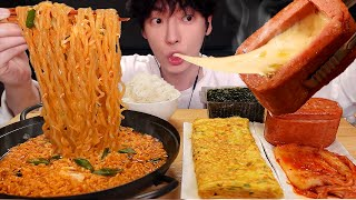ASMR MUKBANG KOREAN FOOD, FIRE NOODLES, EGG ROLL, CHEESE SPAM, KIMCHI, recipe ! eating