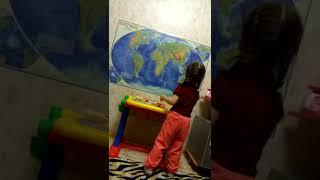 Урок географии в океаны спицей
