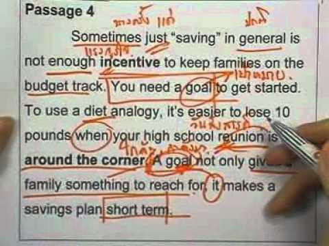 ข้อสอบภาษาอังกฤษ O-NET ,ปี2553 ,ตอน09