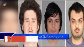 TAG TV Pakistan Bureau News Bulletin with Kokab Farooqui - 23 January 2019