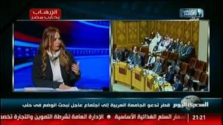قطر تدعو الجامعة العربية إلى اجتماع عاجل لبحث الوضع فى حلب