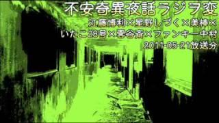 5月3日【目黒の改】にて 作詞:ファンキー中村 作曲:白土`伶 「不安奇...