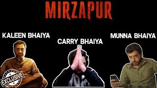 Carryminati on Mirzapur