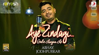 Heal (Abhay Jodhpurkar) Mp3 Song Download