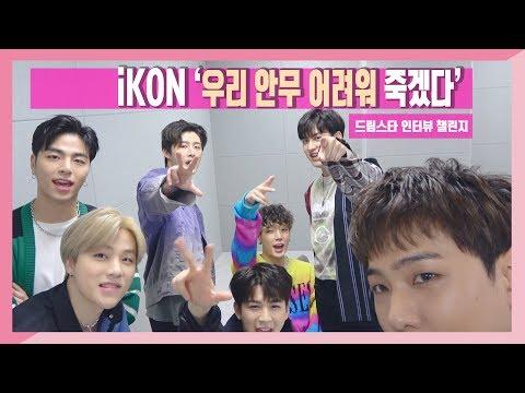 [K  ]  K-POP  '(iKON)'  (Song Yun hyeong) .!