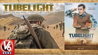 Salman Khan Looks Innocent In Tubelight, First Look Poster Revealed | Bollywood Gossips