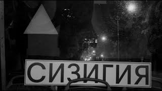 Смотреть клип Artemiev - Полегче