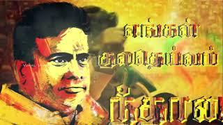 மாவீரனின் புகழ் பற்றிய பாடல்   Kaduvetti Guru New Song   Pattali Makkal Katchi Songs