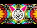 DJ Snake, Sean Paul, Anitta - Fuego ft. Tainy(Bass Boosted)
