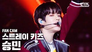 [안방1열 직캠4K] 스트레이 키즈 승민 'Back Door' (Stray Kids SEUNGMIN FanCam)│@SBS Inkigayo_2020.09.27.