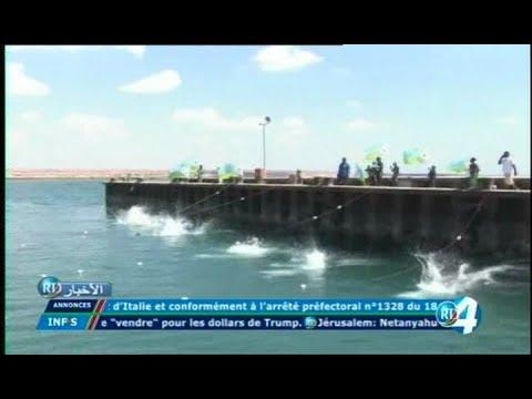 Télé Djibouti Chaine Youtube : JT Somali du 22/12/2017