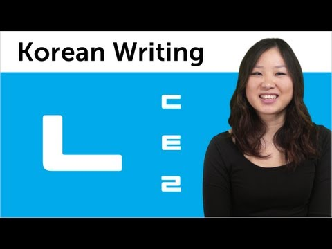 Korean Alphabet - Learn to Read and Write Korean #5 - Hangul Basic Consonants 2: ㄴ,ㄷ,ㅌ,ㄹ