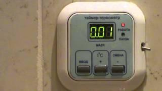 Таймер - термометр вытяжного вентилятора(таймер для управления вентилятором вытяжки в ванной комнате. с индикацией температуры., 2014-04-03T19:52:42.000Z)