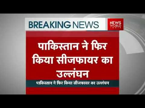 Pakistan Violates Ceasefire In Jammu and Kashmir