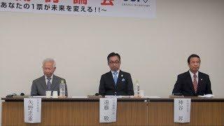 衆議院選挙 大阪18区 立候補予定者による公開討論会 5−5