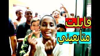 الشرطي كان راح يسجني لهذا السبب!!