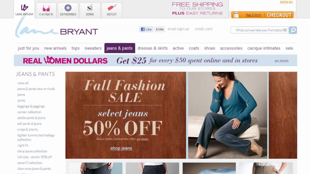 Recently Expired Lane Bryant Coupons