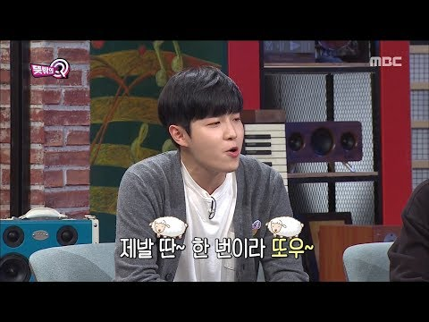 [Unexpected Q] 뜻밖의 Q - Catch up with other singers 20180519