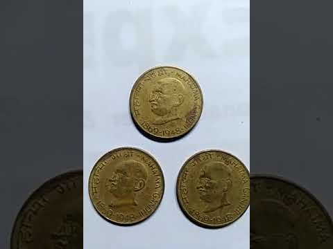 INDIAN RARE COINS 20 PAISA BRASS COINS