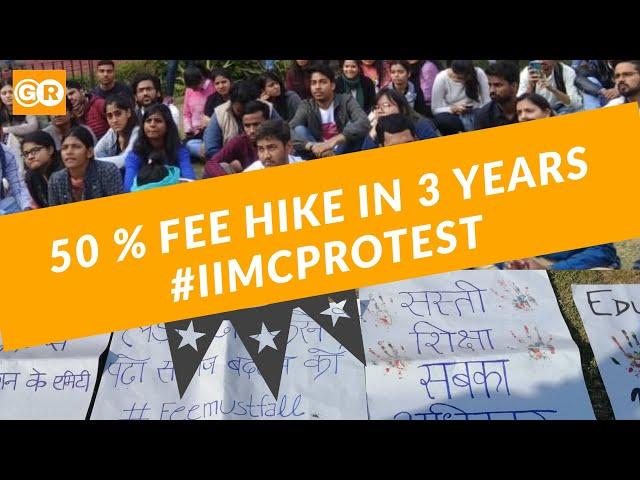 IIMC Fee Hike: पिछले तीन सालों में 50 फ़ीसदी फीस बढ़ी
