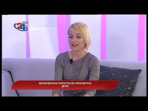 Македонија денес - Велигденски попусти во Просветно дело