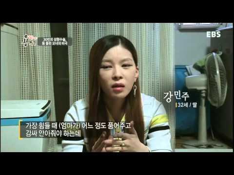 대한민국 화해 프로젝트 용서 - 서른번의 성형,등돌린 모녀의 비극_#001