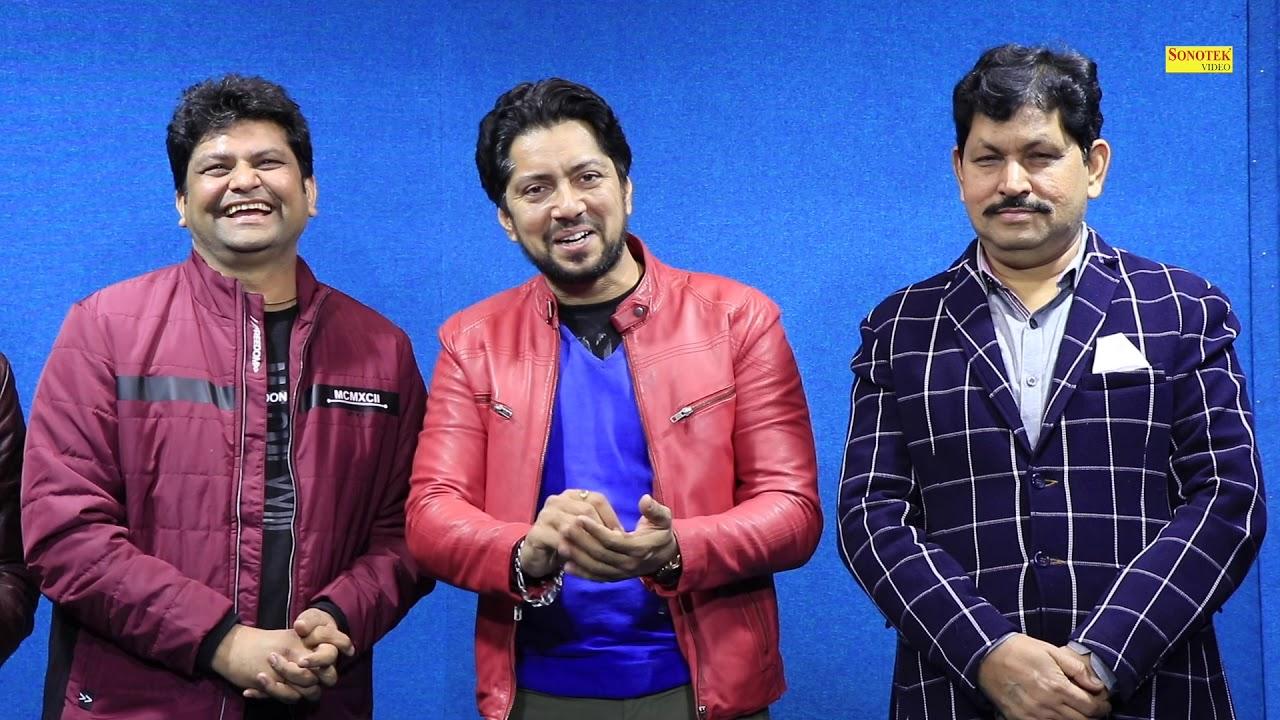 Frist Time Sharhaan Singh in Sonotek | Hansraj Railhan & Rajesh Thukral