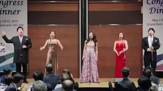 오페라 공연 | 김자경 오페라단 - 학회 만찬 공연 영상
