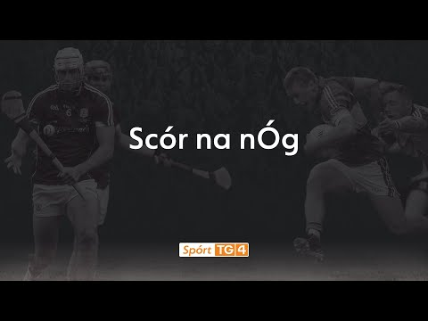 GAA All-Ireland Scór na nÓg Finals 2018, Sligo IT