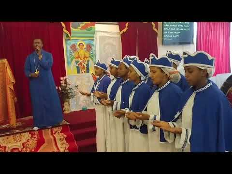 Lke mezemran Tewodros in Seattle St micheal church