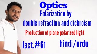 Polarization by double refraction। polarization by dichroism