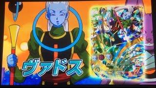 ドラゴンボールヒーローズ GDM8弾 CM 【DBH/ドラゴンボールヒーローズ】