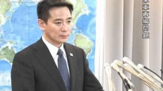 前原外務大臣会見(平成23年1月25日)