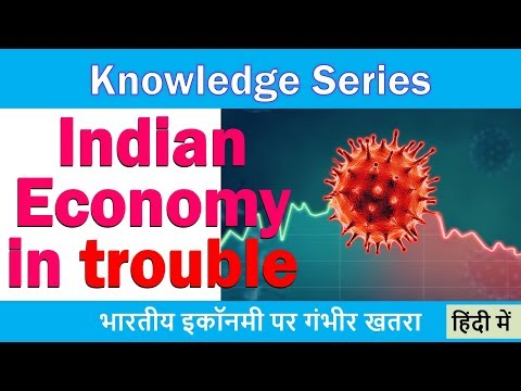 indian-economy-in-trouble---need-for-urgent-macro-fiscal-intervention---current-affairs